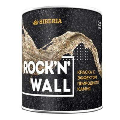 Siberia Rock'n'Wall - Стойкая краска с эффектом натурального камня в ассортименте, 2.5 литра