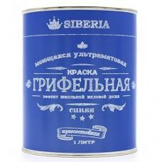 Siberia – Грифельная краска в готовых цветах (Синий, Зеленый, Серый, Коричневый), 0.5-1 литр, Россия.