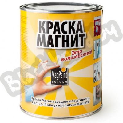 Mag Paint – Магнитная (металлическая) краска для любых поверхностей, 1-5 литров, Нидерланды.