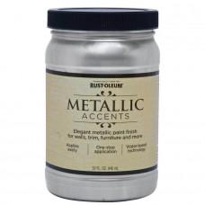 Rust Oleum Metallic Accents - Краска с эффектом насыщенного металлика, 0,95 л, США